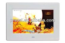 """background edit for picture clock photo frame support internal memory/10"""" DPF"""