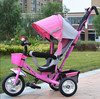 Wholesale high quality best price hot sale child tricycle/kids tricycle/baby kid ride pedal tricycle