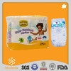 China Disposable Sleepy Baby Diapers Wholesale