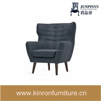 Lounge chair in s shape in Living Room Chairs , Solid Wood Lounge Chair