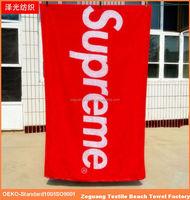 Top Quality Customize 100% cotton 2 side jacquard beach towel