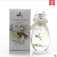 L'owner Osmanthus fragrance