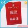 CMYK printing plastic pvc cheap visa card