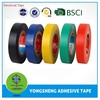 Professional china factory for 3m vinyl electrical tape