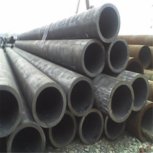 a335 gr. p 91 alloy steel pipes