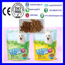 pet/cat/fish/ Pet Food Making Machine /production line