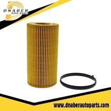 Oil Filter for Audi A1 A3 A4 A4Q A6 A6Q VW Golf06D115562