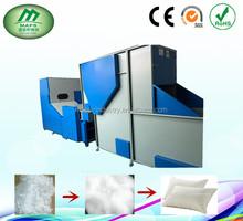 AV-760E pillow coiling filled machine , professional pillow manufacturer