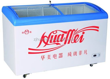 New Condition and CE Certification ice cream refrigerator