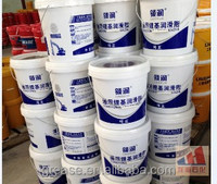 hot sell mp3 grease 15kg or 17kg China manufacture.Lubricants base grease
