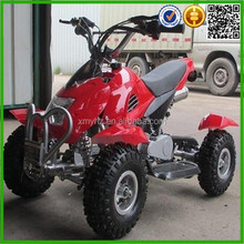 2015 New 49cc Mini Quad, Mini ATV for Kids(ATV50-09)
