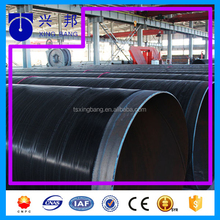 API 5L carbon steel line pipe oil and gas transport with outer hdpe wrapped