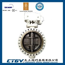 Metal Seat Double Flange Triple Offset Butterfly Valve