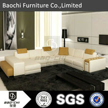 BAOCHI club house furniture,home goods chair,modern genuine leather sofa C1153