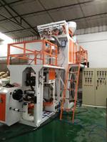Blown PP Film Extruder Machine