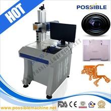 Bottom price Possible brand DLSR optical lens laser marker tool