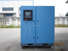 7.5HP-350HP rotary screw compressor. 11KW 15HP 8/10/13 bar