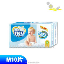 DSG New Fitti Baby Diaper M size 10Pcs/bag