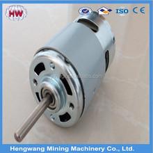 high torque 12v dc motor/dc 24v brushless motor/24 v dc motor