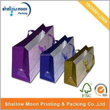 Printed logo foldable shopping bag