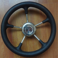 Yacht steering wheel with 5 Spokes PU and stainless steel