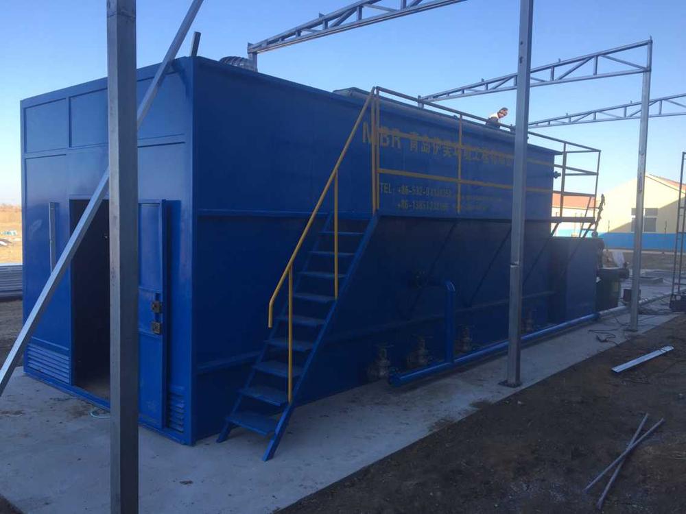 Mini Wastewater Treatment Plant : Sewage treatment small compact municipal wastewater