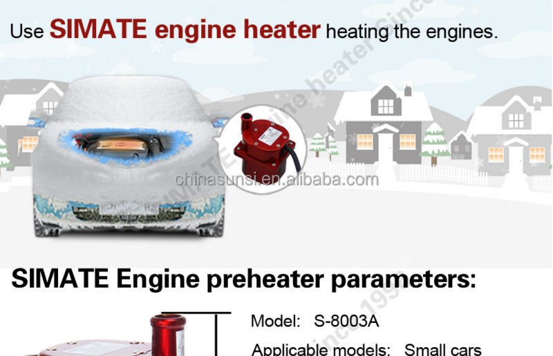 engine heater 220v