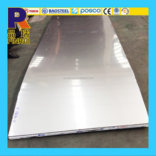 Standard product cheap price stainless steel plate 304