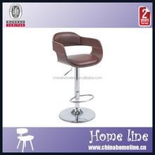 BAR00001 Bar Stool, Wooden Bar Chair, Modern Furniture