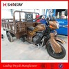 Three wheel Motorcycle / water cooling engine Hydraulic Lifter Tricycle
