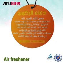 cheap promotion hanging sexy girl shape car air freshener perfume