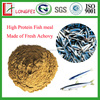China factory hot sale fish meal for chickens