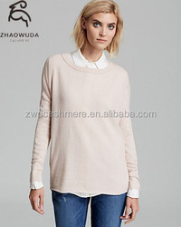 Knitwear Factory Loose Casual Spring Printed Sweater Ladies Knitting Sweater Pullover