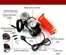 HF-FS220(05) AC 220V Car Air Compressor Car Tire Ball Soccer inflator air compressor Portable Mini air compressor