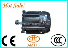 bldc motor for battery tricycle, electric tricycle motor, motor for electric auto tricycle