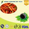 natural plant Capsicum oil Paprika Oleoresin for Natural Chilli red color pigment