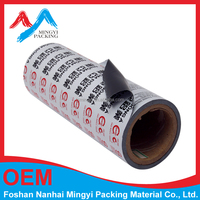 PE protective film for Aluminum Profile