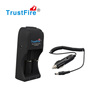 Trustfire hotsale battery charger multi chargers for battery with au plug for emergency