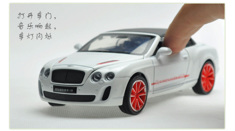 132 Alloy Diecast Car Model For Bentley Continental Supersports ISR with hood-28
