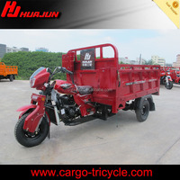 motor 250cc engine water cooled for sale/CCC&ISO 3 wheel scooters China