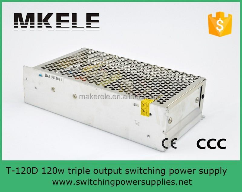 Customizable 12v 24v 48v high voltage switch power supply