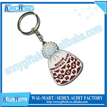 New engraved floating cheap thin metal key chain factory