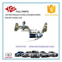 6310010-F00 Great Wall Safe Wiper Motor Bracket