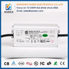 Top quality 70w led driver SS-70R-36