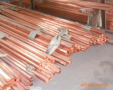 H80 brass rod C2400 brass bar