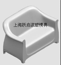 rotational moulding white plastic sofa