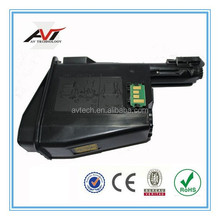 wholesale china premium toner cartridge box for kyocera tk-1110 tk-1112 tk-1113 tk-1114