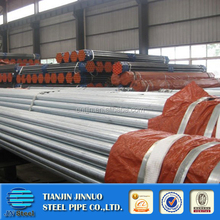 seamless hot dip galvanized steel pipe price /hot rolled steel pipe/China supplier