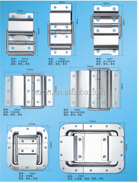 Flight Cases Parts Flight Case Accessories