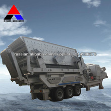 250 to 300 tonne per hour granite aggregate plant in west africa